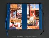 @ Almofate - Handmade double journal, front covers _ B-Book _ Diário duplo artesanal, capas frente